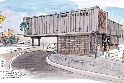 sturbucks coffee store