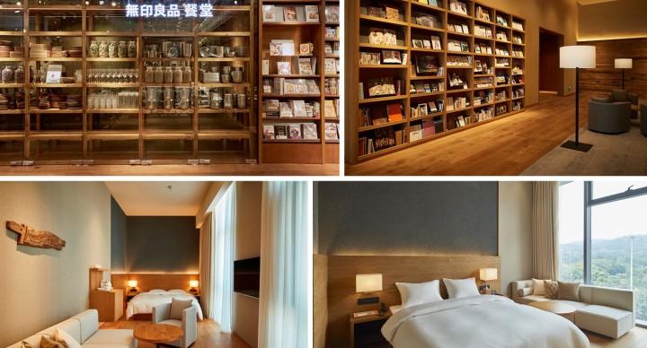Primo Muji Hotel in Cina